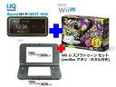 UQ WiMAX正規代理店 2年契約 UQ Flat ツープラス まとめてプラン1670任天堂 Wii U スプラトゥーン セット(amiibo アオリ・ホタル付き)+Newニンテンドー3DS LL + WIMAX2+ Speed Wi-Fi NEXT W02 ゲーム機 セット ...
