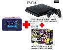 UQ WiMAX正規代理店 3年契約UQ Flat ツープラスまとめてプラン1670SONY PS4 HDD 500GB ジェット・ブラック CUH-2000AB01+任天堂 Wii U スプラトゥーン セット (amiibo アオリ・ホタル付き) + WIMAX2+ Speed Wi-Fi NEXT WX03 新品【回線セット販売】