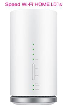 【 UQ Flat ツープラス ワイマックス 3年契約 Speed Wi-Fi HOME L01s 商品券18,000円付 UQ WIMAX 【smtb-u】【回線セット販売】