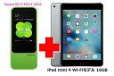 UQ WiMAX└╡╡м┬х═¤┼╣ 2╟п╖└╠єUQ Flat е─б╝е╫еще╣д▐д╚дсд╞е╫ещеє1100Apple iPad mini 4 Wi-Fiете╟еы 16GB + WIMAX2б▄ Speed Wi-Fi NEXT W04 еве├е╫еы е┐е╓еье├е╚ е╗е├е╚ iOS еведе╤е├е╔ еяеде▐е├епе╣б┌▓є└■е╗е├е╚╚╬╟фб█
