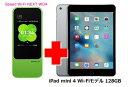 UQ WiMAX 正規代理店 3年契約UQ Flat ツープラスまとめてプラン1670Apple iPad mini 4 Wi-Fiモデル 128GB + WIMAX2+ Speed Wi-Fi NE..
