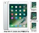 Apple iPad Wi-Fi 32GB 2017年春モデル[MP2G2J/A,MP2F