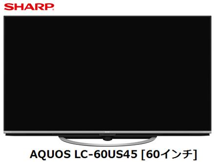 シャープ AQUOS LC-60US45 [60インチ]SHARP アクオス 4K 液晶テレビ 家電 単体 新品