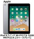 APPLE iPad 9.7インチ Wi-Fiモデル 32GB MR7F2J/A [ス