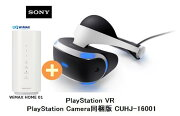 UQ WiMAX 正規代理店 3年契約UQ Flat ツープラスPSVR本体 SONY PlayStation VR PlayStation Camera同梱版 CUHJ-16001 ソニー VRゴーグル・ヘッドセット ワイマックス 新品【回線セット販売】B