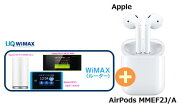 UQ WiMAX 正規代理店 3年契約UQ Flat ツープラスApple AirPods MMEF2J/A + WIMAX2+ (WX04,W05,HOME L01s)選択 アップル ワイヤレス インナー イヤホン ヘッドホン セット 新品【回線セット販売】B
