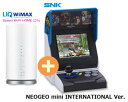UQ WiMAX 正規代理店 3年契約UQ Flat ツープラスSNK NEOGEO mini INTERNATIONAL Ver. + WIMAX2+ Speed Wi-Fi HOME L01s ネオジオミ..