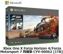 microsoft Xbox One X Forza Horizon 4/Forza Motorsport 7 同梱版 CYV-00062 [1TB]マイクロソフト ゲーム機 単体 新品
