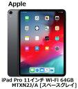 Apple iPad Pro 11インチ Wi-Fi 64GB MTXN2J/A [スペ