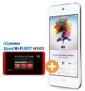 UQ WiMAX 正規代理店 3年契約UQ Flat ツープラスApple iPod touch MKHX2J/A [32GB シルバー] + WIMAX2+ Speed Wi-Fi NEXT WX05 アップル 第6世代 DAP セット MP3 iOS Bluetooth ワイマックス 新品【回線セット販売】B