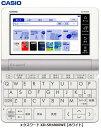 カシオ エクスワード XD-SR4800WE [ホワイト]CASIO EX-word 電子辞書 単体 新品