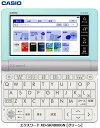 カシオ エクスワード XD-SR4800GN [グリーン]CASIO EX-word 電子辞書 単体 新品