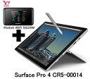 【ワイモバイル】 LTE マイクロソフト Surface Pro 4 CR5-00014 + 502HW Pocket WiFiプラン2 バリューセット タブレット セット Windows10 ウィンドウズ10 Office新品【送料無料】【Wi-Fi】Y!mobile【回線セット販売】A