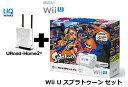 UQ WiMAX正規代理店 UQ Flat ツープラス まとめてプラン1670任天堂 Wii U スプラトゥーン セット + WIMAX2+ UROAD-HOME2+ ニンテンドー ゲーム機 セット ワイマックス新品【回線セット販売】