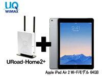 Wi-FiWALKER/UROAD-HOME2+/UQWIMAX/WIMAX����/wimax/APPLEiPadAir2Wi-Fi��ǥ�64GB