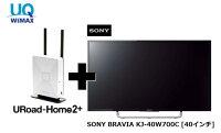 Wi-FiWALKER/UROAD-HOME2+/UQWIMAX/WIMAX����/wimax/SONY/BRAVIAKJ-40W700C[40�����]
