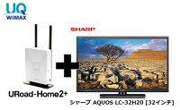 Wi-FiWALKER/UROAD-HOME2+/UQWIMAX/WIMAX����/wimax/���㡼��/AQUOSLC-32H20[32�����]