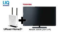 Wi-FiWALKER/UROAD-HOME2+/UQWIMAX/WIMAX����/wimax/���/REGZA32S10[32�����]