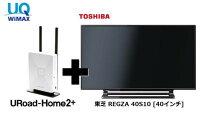 Wi-FiWALKER/UROAD-HOME2+/UQWIMAX/WIMAX����/wimax/���/REGZA40S10[40�����]