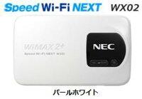 WIMAX2+/SpeedWi-FiNEXTWX02/UQWIMAX/WIMAX2+/wimax/東芝/REGZA40S10[40インチ]