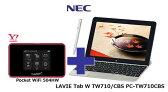 【ワイモバイル】 LTE NEC LAVIE Tab W TW710/CBS PC-TW710CBS + 504HW Pocket WiFiプラン2 バリューセット タブレット セット Windows10 ウィンドウズ10新品【送料無料】【Wi-Fi】Y!mobile【回線セット販売】A