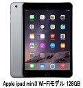 UQ WiMAX正規代理店 2年契約 UQ Flat ツープラス まとめてプラン1670APPLE iPad mini 3 Wi-Fiモデル 128GB + WIMAX2+ UROAD-HOME2+ アップル タブレット セット iOS アイパッド ワイマックス新品【回線セット販売】