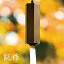 富山高岡錫職人の技 能作 風鈴 クォーツ wind-bell