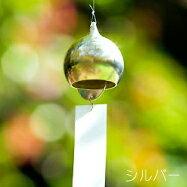 ǽ������RIN�֥�å��˥å��롦����С�wind-bell