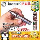電子タバコ eGo ONE set 1100mlAh 本体 (小型でも爆煙)Joyetech社製 【イゴワン エゴワン爆煙 電子たばこ vape 禁煙 グッズ…