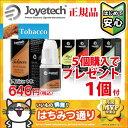 電子タバコ リキッド Joyetech E-Juice タバコ系 10ml(世界的に有名なJoyetechの上質なリキッド)【補充リキッド イージュース…