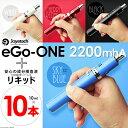 電子タバコ 【送料無料】電子タバコ Joyetech社製 e...
