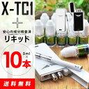 【送料無料】★☆★電子タバコ joecig X-TC1 リキッド10本付スターターキット(タバコサイズの電子たばこ2本セット、蓄電式充電ケース、リキッドのセット) 父の日 遅れてごめんね ギフト