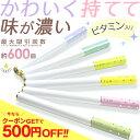 使い捨て 電子タバコ 【送料無料】 ビタミン入り 電子たばこ...
