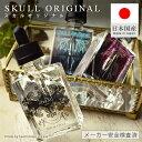 日本製 電子タバコ リキッド【スカルオリジナル/SKULL ORIGINAL】30ml【国産 日本国産 補充液】