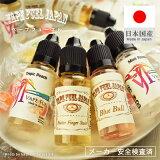 日本製 電子タバコ リキッド【VAPE FUEL/ベープフューエル】 15ml【国産 日本国産 補充液】