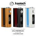 電子タバコ eVic-VT バッテリー5000mAh Joyetech社製 【電子たばこ vape 禁煙 グッズ 煙が多い ベープ ジョイテック】