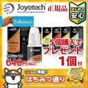 電子タバコ リキッド Joyetech E-Juice タバコ系 10ml(世界的に有名なJoyetechの上質なリキッド)【補充リキッド イージュース 再生リキッド ジョイテック】