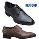 ケンフォード KENFORD 靴 メンズ プレーントゥ ビジネスシューズ 本革 KN67AEJ ブラック ダークブラウン 3E 日本製 就活 リクルート 就職 彼氏 父の日 お誕生日 プレゼント ギフト 20 30 40 50代