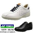 ヨネックス ウォーキングシューズ メンズ パワークッション 天然皮革 YONEX MC92 ホワイト 紳士 3.5E 靴