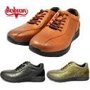 ボブソン 靴 メンズ カジュアルシューズ ウォーキングシューズ 本革 疲れない 軽量 3E BOBSON 1717 ブラック ブラウン カーキ 旅行 父の日 プレゼント ギフト