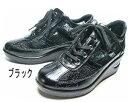 Moda Ladian 9414 チュール レース ウェッジ 厚底 レディースカジュアル エアークッション 脚長 美脚効果 靴