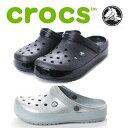 ショッピングクロックス クロックス crocs クロックバンド グリッタークロッグ 205419 22.0cm シルバー レディース クロッグ サンダル 正規品 205419-040