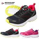 ショッピングダンロップ ダンロップ レディース スニーカー ランニングシューズ DUNLOP マックスランライトM217 DM217 軽量設計 3E 幅広 反射材 ジョギング 運動靴