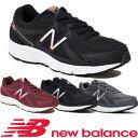 ニューバランス NEW BALANCE W480 4E ウォ...