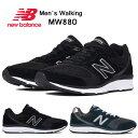 ニューバランス メンズ スニーカー New Balance MW880 4E ウォーキングシューズ カジュアル 靴 NB MW880BK4 MW880NY4