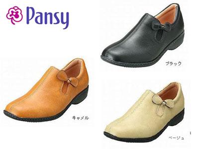 PANSYパンジーシューズブ4440ブラックキャメルベージュ靴【RCP】