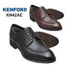 ショッピングリーガル ケンフォード KENFORD KN42 靴 メンズ Uチップ ビジネスシューズ 本革 ブラック ダークブラウン 外羽根式 3E 就活 リクルート 就職 彼氏 父の日 お誕生日 プレゼント ギフト 20 30 40 50代 KN42AE