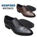 ケンフォード KENFORD KN72 靴 メンズ ストレートチップ ビジネスシューズ 本革 ブラック ダークブラウン 内羽根式 3E 就活 リクルート 就職 彼氏 父の日 お誕生日 プレゼント ギフト 20 30 40 50代 KN72AC5