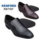 ケンフォード KENFORD KN77 靴 メンズ スワールヴァンプ ビジネスシューズ 本革 ブラック ワイン 日本製 2E 就活 リクルート 就職 彼氏 父の日 お誕生日 プレゼント ギフト 20 30 40 50代 KN77AF