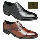 楽天発靴屋 楽天市場店紳士靴 ビジネスシューズ ブランド セール プリムローズ ヒル PRIMROSE HILL LONDON PH1511 ブラック 黒 ダークブラウン 濃茶 メンズ 本革 ビジネスシューズ 紳士靴 ストレートチップ 父の日 就職祝